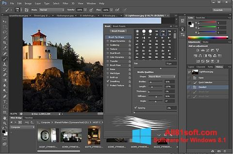 Zrzut ekranu Adobe Photoshop na Windows 8.1