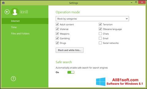 Zrzut ekranu Dr.Web Security Space na Windows 8.1