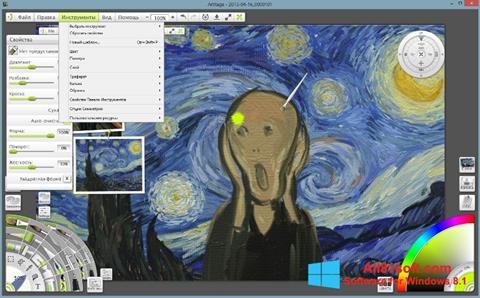 Zrzut ekranu ArtRage na Windows 8.1
