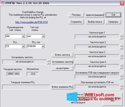 Zrzut ekranu CPUFSB na Windows 8.1