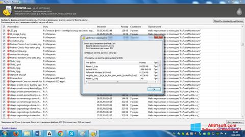 Zrzut ekranu Recuva na Windows 8.1